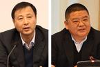 甘荣坤辞任湖北省副省长 已任黑龙江省委常委