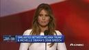 """特朗普夫人的演讲是不是""""剽窃""""自米歇尔"""