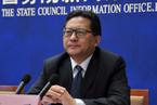 夏勇被撤销第十二届全国政协委员资格