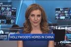 好莱坞日益贴近中国市场
