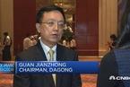 大公国际:中国应建立国家级信用评级体系