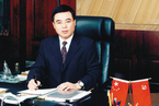 中兴商业董事长刘芝旭被查 或涉辽宁贿选案