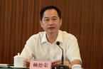 广西政协原副主席赖德荣被免自治区人大代表