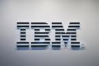 IBM智能医疗体系落地中国 主攻肿瘤会诊