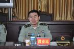 昌业廷少将到龄卸任宁夏军区司令员