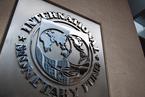 IMF对中国中长期经济潜力乐观 吁清理僵尸企业明确国企功能