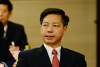 官方证实赵胜轩因违纪去职 曾任职中办22年