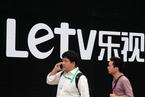 乐视20亿美元收购美国智能电视厂商Vizio