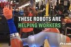 福特与库卡合作打造汽车工人机器助手