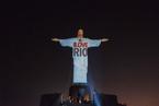 里约奥运会,约还是不约?
