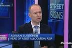 瑞银:中国官方PMI也并非十分负面