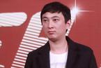 王思聪旗下熊猫直播获10亿元B轮融资  拓展泛娱乐内容