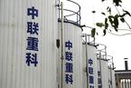 中联重科116亿出售环境机械业务板块