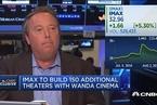 IMAX CEO:在中国做生意必须创造双赢局面