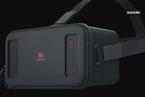 小米首款VR设备亮相