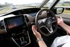 日产拟出售汽车电池业务 中国企业或接手