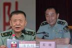 陆军总部领导层调整 军政将领一进一出