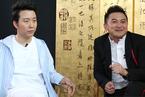 【一线人物】马克、李玉刚谈文旅产业新业态