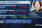 惠誉:中国住宅地产需求未来15年将保持旺盛