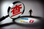 北京食药局立案调查三家外卖平台
