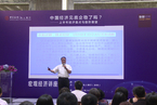 【财新下午茶】范剑平:经济下行时如何调整资产配置结构