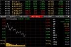 今日午盘:金融股回落 沪指震荡下跌0.52%