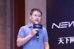 履职刚一年 刘江峰辞任酷派集团CEO