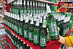 华润啤酒销量下滑 半年报净利润扭亏
