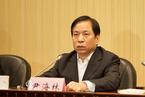 """天津副市长尹海林落马""""回头看"""" 曾因天津爆炸做检查"""