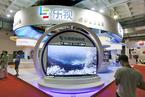裸奔两年乐视解决TV牌 电视用户将迁至国广东方平台