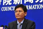 候补中委蓝天立任广西自治区政府常务副主席
