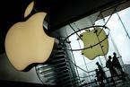 苹果在中国首建数据中心 存储iCloud数据