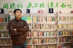 开一间民间流动图书馆,改变更多人的命运