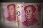 Beijing Floats Extension of Debt-to-Equity Plan to Wider Range of Creditors