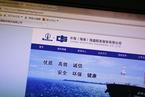 出售全部航运资产 中海海盛转型医疗业