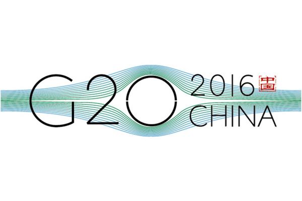 G20峰会:回顾与前瞻