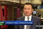 王健林的好莱坞野心