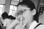 徐玉玉案六名嫌犯五人来自福建 工信部承诺加大号码监管力度(更新)