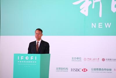 中国普惠金融研究院院长贝多广