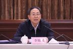 李锦斌任安徽省委书记