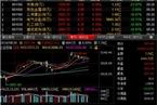 今日开盘:两市平开 沪指微涨0.05%