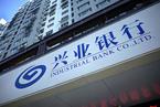 兴业银行:绿色金融商业可持续 不良率0.38%