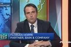 贝恩咨询:中国准备大举发展半导体产业