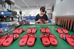 中国劳动生产率仅为美国的7.4%