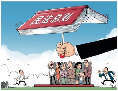 """杨立新:中国版""""好人法""""有助解决道德困境"""