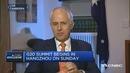 澳大利亚总理:澳大利亚致力于营造开放市场