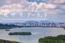B20、G20开幕在即 财新全程报道