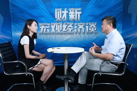 【宏观经济谈】沈明高:投资承压 经济增长动力不明