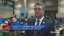 WTO总干事:美国大选反贸易言论令人担忧