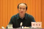 广西财政厅长黄伟京升任自治区政府副主席